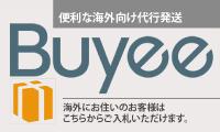 Buyeeボタン
